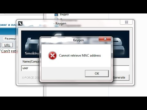 Keygen Error.Cannot Retrieve MAC Address Win 8-10...