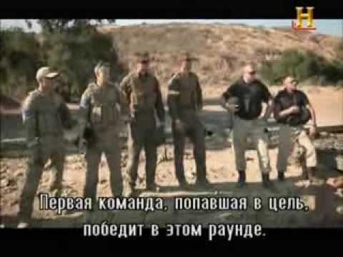 Ultimate Soldier Challenge U S Rangers Vs British Raf