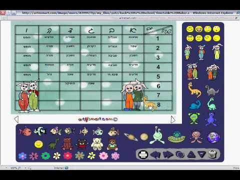 Time Table Maker - YouTube