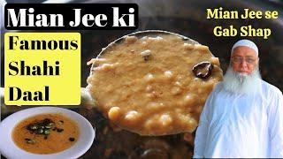 Mian Jee Restaurant Hassan Abdal   Mian Jee Desi Ghee ki Shahi Dal   Pakistani Street Food