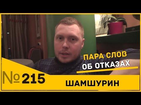 познакомится с девушкой с украины