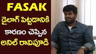 FASAK Dialogue F2 Movie | Director Anil Ravipudi Exclusive Interview | Film Jalsa