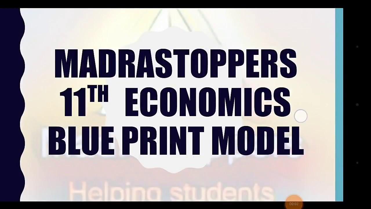 11th economics govt model blueprint 2017 18 youtube 11th economics govt model blueprint 2017 18 malvernweather Image collections