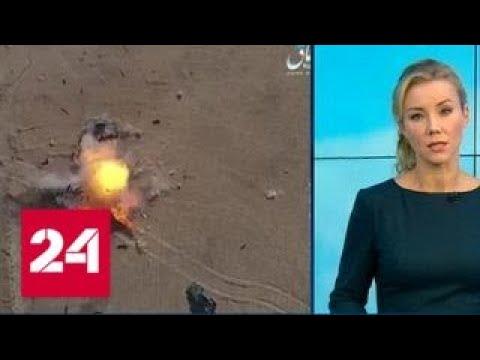 Боевые дроны: беспилотники из США ВСУ использует для диверсий в Донбассе - Россия 24