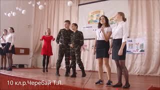 Военно патриотическая песня 9 11 классы