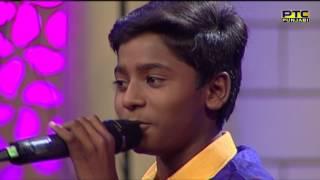 NAND singing KOTHE TE   GRAND FINALE   Voice of Punjab Chhota Champ 3   PTC Punjabi