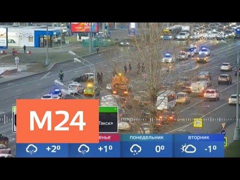 Появились эксклюзивные кадры ДТП на Кутузовском проспекте - Москва 24