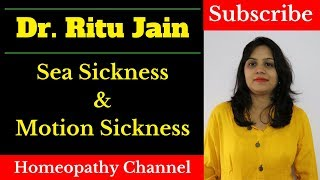 How to get rid of Motion Sickness and Sea Sickness in Homeopathic | motion sickness |