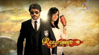 Rangrasiya - रंगरसिया - 17th September 2014 - Full Episode  Hd