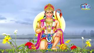 हनुमान भजन | बाला देख मारा भाई ने | Kadi Sehna Live | Shravan Sendri Live Bhajan | Baba NRG Music