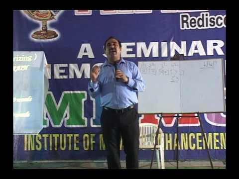 daily halchal k haryana mime n m seminar dabwali 24 april, 17