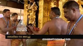 Women under 50 years of age  enters Sabarimala ; Sabarimala Temple Closed