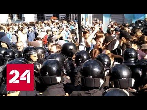 С вдохновителей летних протестов в Москве хотят взыскать крупную сумму - Россия 24