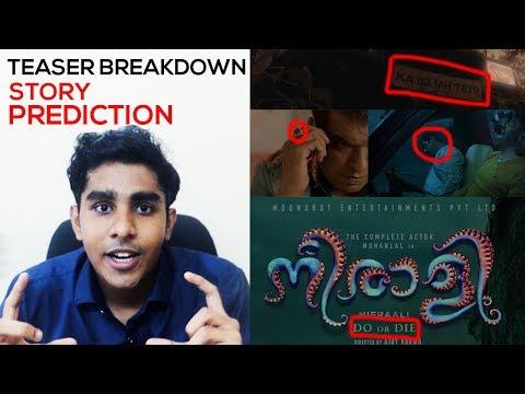 Neerali Trailer Breakdown (REACTION) - Story Prediction | Mohanlal, Nadia Moidu, Ajoy Varma