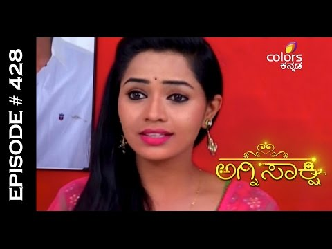 Agnisakshi 20th october episode boyhood subtitles subscene english the show will invite a host of popular celebs to the sets and deal with a host of contemporary issues in a comical way fandeluxe Image collections