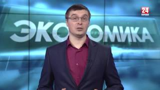 Крым-24. Экономика. 14.12.2016