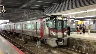 227系 快速 安芸路ライナー 呉線経由 糸崎行 広島停車