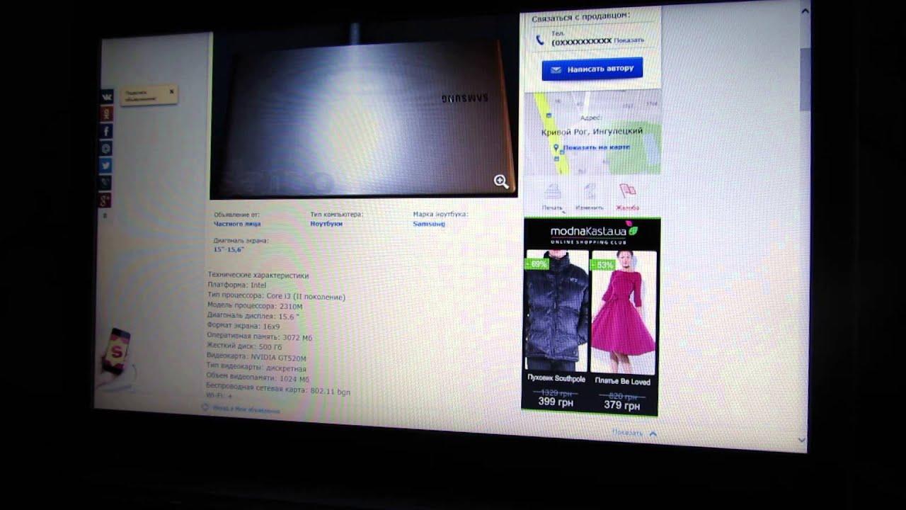 Ноутбука 520 rv для драйверы samsung