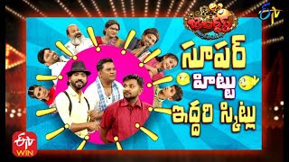 Jabardasth | 6th May 2021 | Full Episode | Indraja,Hyper Aadi,Anasuya,Immanuel | ETV Telugu