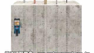 D-Tect 150牆體探測儀簡介 thumbnail