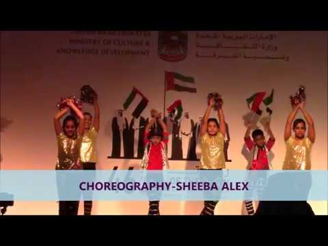 DANCE PERFORMANCE - UAE 46TH NATIONAL DAY CELEBRATION CULTURAL CENTER RAK