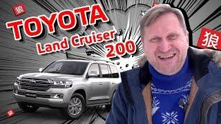 Андрей Рожков Тестирует Toyota Land Cruiser 200 Executive 2019. Автообзор