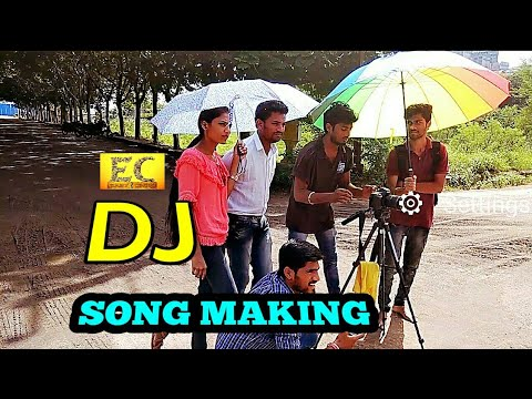 DJ seeti mar song making with upcoming Dance Group Surya ||Easy Cinema|| in telugu 2017