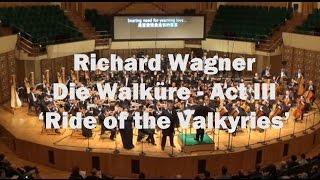 [SHORT VERSION] WAGNER Die Walküre - Act III 'Ride of the Valkyries' (HK Philharmonic, van Zweden)