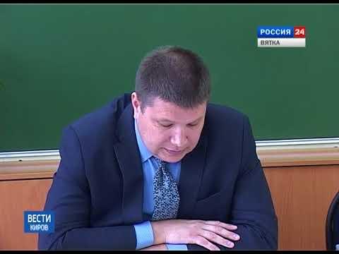 Школы города Кирова готовятся к началу учебного года(ГТРК Вятка)