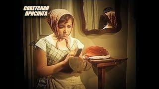 Домашняя прислуга в СССР
