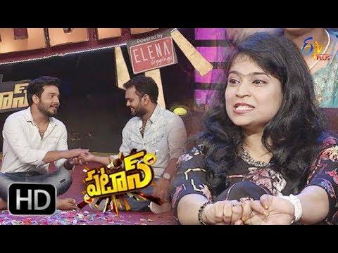 Patas | Getup Srinu & Ramprasad Performance | 20th  October 2017 | ETV Plus