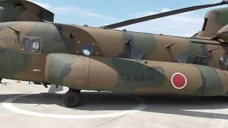 ヘリコプターフェスティバルin館山2017 【航空機地上展示】CH-47 チヌー...