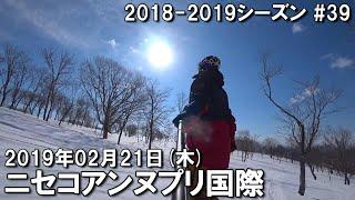 【スノー】2019.02.21 (THU) @ニセコアンヌプリ [北海道虻田郡]