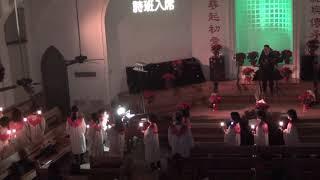 20181224浸信會仁愛堂聖誕聖樂崇拜_平安夜_詩班進場