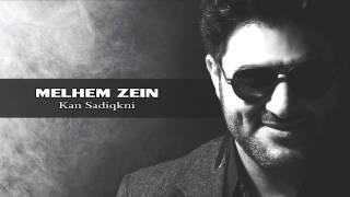 Melhem Zein - Kan Sadiqkni + EN Lyrics