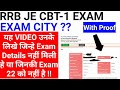 RRB JE CBT 1 EXAM CITY EXAM DATE EXAM CENTER OFFICIAL UPDATE  CANDIDATES LOGIN
