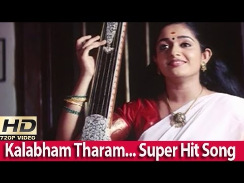 Kalabham Tharam...Super Hit Song - Vadakkumnathan Malayalam Movie 2006 [HD]