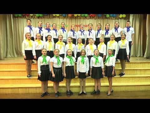 Гімн Харківська гімназія №144