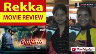 Rekka Movie Review | VijaySethupathi | LakshmiMenon - 2DAYCINEMA.COM