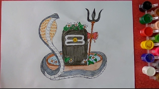 Maha Shivratri Shivling Drawing for kids, How to draw Shivling Step by step, Maha Shivratri Poster