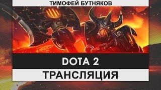 Dota 2 - Боевые топоры