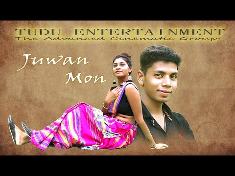 Santali Video Song /JUWAN MON/Superhit Santhali Romantic Song | JUWAN MON/ TUDU ENTERTAINMENT