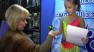 Фигурное катание.Открытый Чемпионат Днепропетровской области 2017 в Днепре