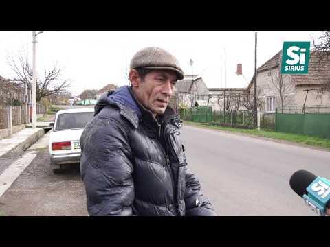 У селі Кам'янське на Іршавщині під колеса автомобіля потрапив 9-річний хлопчик