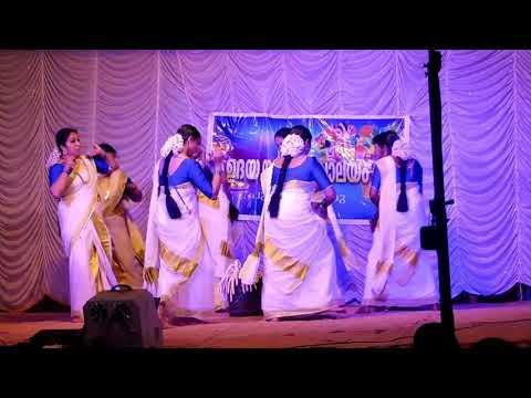 Thiruvathira | With Pahe pahee … song