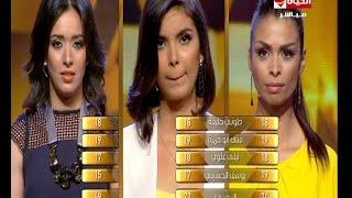 مذيع العرب - المنافسة الثالثة بين