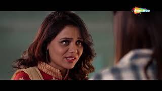 Lagna Mubarak (लग्न मुबारक ) 2018 - Prarthana Behere - Sagar Mule - Sanskruti - Latest Marathi Movie