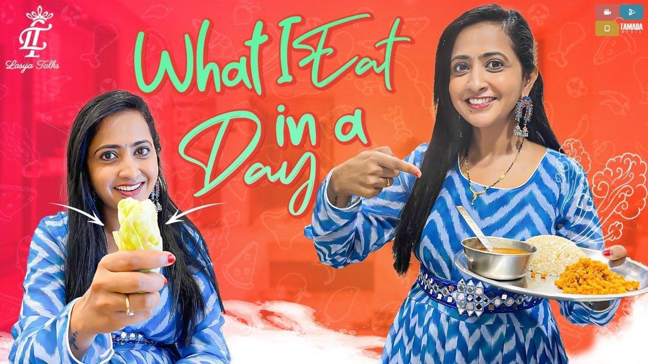 Lasya Talks    What I Eat In A Day   My Weight loss Diet    Lasya Manjunath New Video    Lasya Vlogs