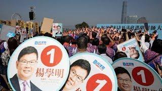 【魏碧洲:本次选举将重新强化民主诉求的意义】11/22 #焦点对话 #精彩点评