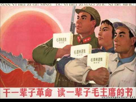 Mao Tse-Tung: Why is it that Red Political Power can Exist in China? (Oct 5, 1928)